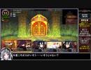 ルフランの地下迷宮と魔女ノ旅団をねっとりプレイ 全06/31話