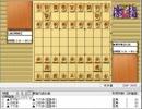 気になる棋譜を見よう1462(菅井七段 対 渡辺棋王)