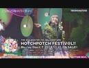 THE IDOLM@STER 765 MILLIONSTARS HOTCHPOTCH FESTIV@L!! 【DAY2】ダイジェスト映像
