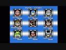 【ロックマンシリーズを発売順にプレイする】ロックマン4を実況プレイpart1
