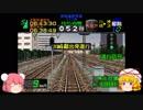 【茶番込み】1から始める電車でGO!pro1 その7 東海道線普通小田原行き第731M