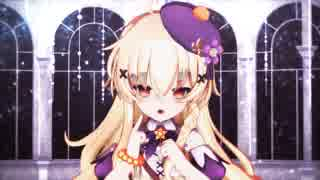 【MMD花騎士】クコちゃんでSPiCa【こん