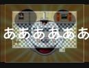【迷宮】ニートによるのび太のBIOHAZARD2 part3