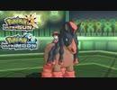 【ポケモンUSM】最強トレーナーへの道Act315【バンバドロ】