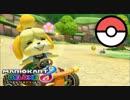 【マリオカート8DX】フレ戦メンバーを紹介しながら走る その...