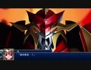 「スーパーロボット大戦T」第1弾PV
