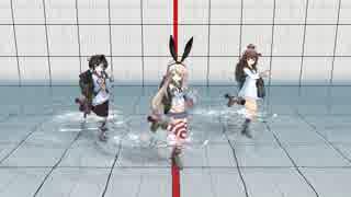 新・流体シミュレーション水面で島風達がばちゃばちゃ踊る動画