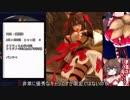 【ゆっくり解説】2018.11.15追加キャラ カーリン紹介【SOA】