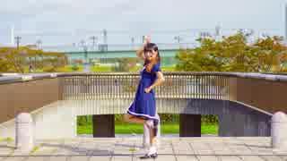 【いのり】DEEP BLUE TOWNへおいでよ 踊っ