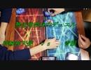 【#遊戯王】無法地帯で闇のデュエル!!Part 12 時械天使 vs 儀式青眼【#フリー対戦】