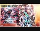 Phantasy Star Online 2 ost - Matoi