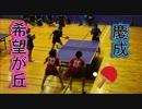 福岡高校卓球新人大会!!決勝リーグ女子学校対抗!!希望が丘VS慶成!!