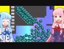 琴葉茜の闇ゲー#44 「深く考えずにゴリ押すパズルゲーム」