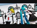 【MMD】『ハートアラモード』by 508式 初音ミク・鏡音レン (制服 Ver)