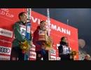 【スキージャンプ】小林陵侑、W杯初表彰台!クリモフがロシア男子史上初のW杯優勝