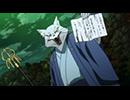 ゲゲゲの鬼太郎(第6作) 第33話 狐の嫁入りと白山坊