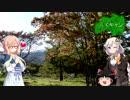 あかりとそらの福島でキャンプする動画 ふくキャン 水林自...