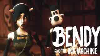 【絶叫実況】Bendy and the Ink Machine
