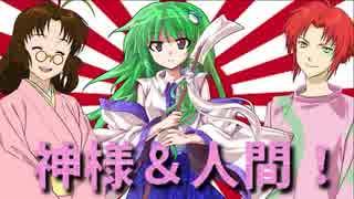 【MUGEN】魁!女塾!第11話【ストーリー】