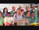 2018.11.18 台湾台北市長選挙候補柯文哲 演説記錄 (ガバナンス改革の成果)
