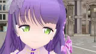 【MMD花騎士】ラベンダー きみの綺麗に気