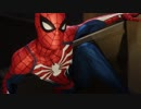 【Marvel's SPIDER-MAN】「高難度で初見プレイ!親愛なる隣人」第79回