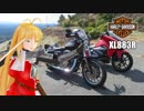 【NM4-02】新弦巻マキと名所探訪 番外編「車載X・広島から来た漢」