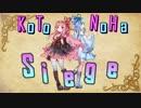 【R6S】コトノハシージ #2【VOICEROID実況】