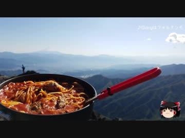 【ゆっくり】秋の乾徳山山頂攻略RTA 03:03:00