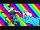 """氷ポケモン使いが""""てっぺん""""目指す!トドゼルガ+ユキノオー"""