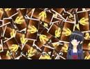 【ポケモンUSM】ダブルレートのすゝめ part5【全国ダブル】