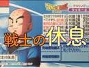 【1等10万円!】ドラゴンボールクリリンスクラッチをぱんださんがやってみた!#11