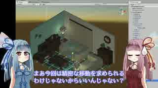 琴葉姉妹のUnityゲーム制作