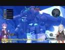 【バトオペ2】あかり曹長、戦場に散る!【VOICEROID実況】part29