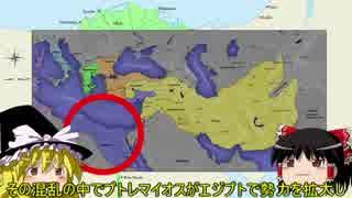 【ゆっくり解説】古代文明part2「古往今来の古代エジプト」