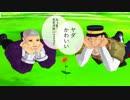 【金カムMMD】いーあるふぁんくらぶ【杉元・白石】