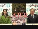 『奥本康大氏著書「大東亜戦争失われた真実」』佐藤和夫 AJER2018.11.21(3)