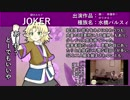 クッキー☆完全攻略本!(鍋☆カス☆クソ犬☆トレーニング☆編)