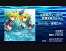 【鏡音ととせ!⇒B06】Story Box -追憶の水-【PV付きXFD・民族...