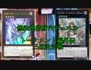 【#遊戯王】無法地帯で闇のデュエル!!Part 13 トーナメント編外伝【#フリー対戦】