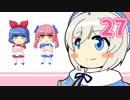 電脳少女シロちゃんのシューティングゲームを作ってみる 第27回