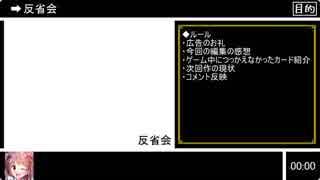 SDガンダム外伝2 円卓の騎士 反省会RTA 5