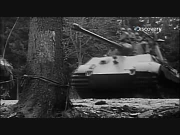 戦場の真実:バルジの戦い