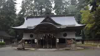 【ゆっくり】徒歩で日本一周part449【宍粟