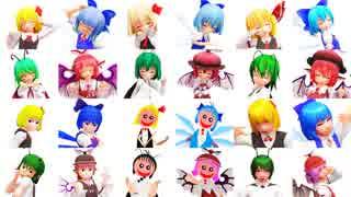 【第10回東方ニコ童祭Ex】いろんなバカル
