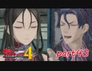 【戦場のヴァルキュリア4】極寒の地での熱き友情の物語part43