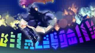 【第10回東方ニコ童祭EX】善悪の彼岸【法界の火+感情の摩天楼】