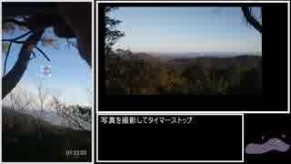 【RTA】ポケモンGO長尾連山の中山攻略01:23:01