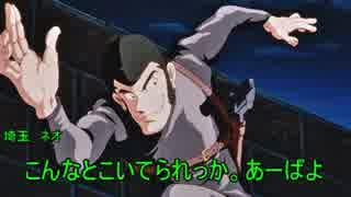 【クトゥルフ神話TRPG】九龍街のギャング・スター part8(終) 【第12回うっかり卓ゲ祭り】