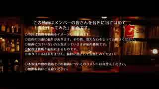 【作曲】シャル・ウィ・ダンス【wrwrd支援